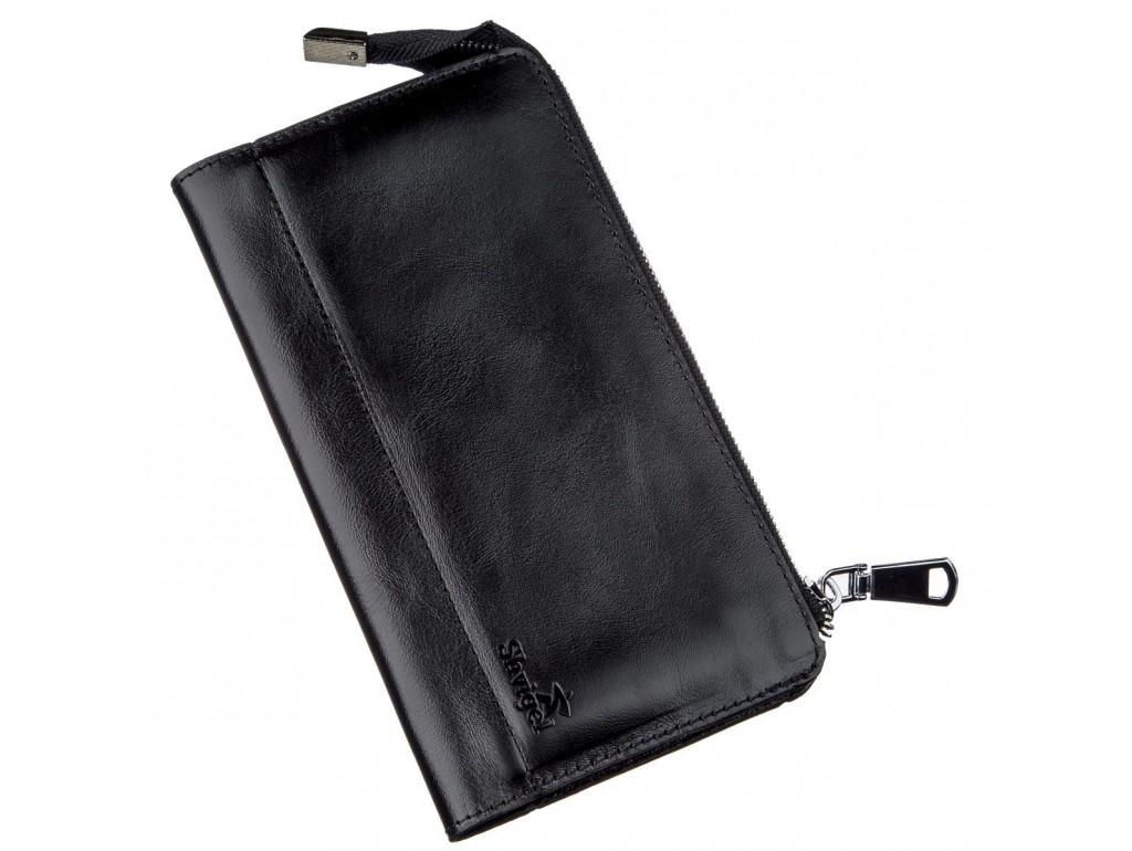 Клатч унисекс кожаный алькор SHVIGEL 16186 Черный, Черный - Royalbag