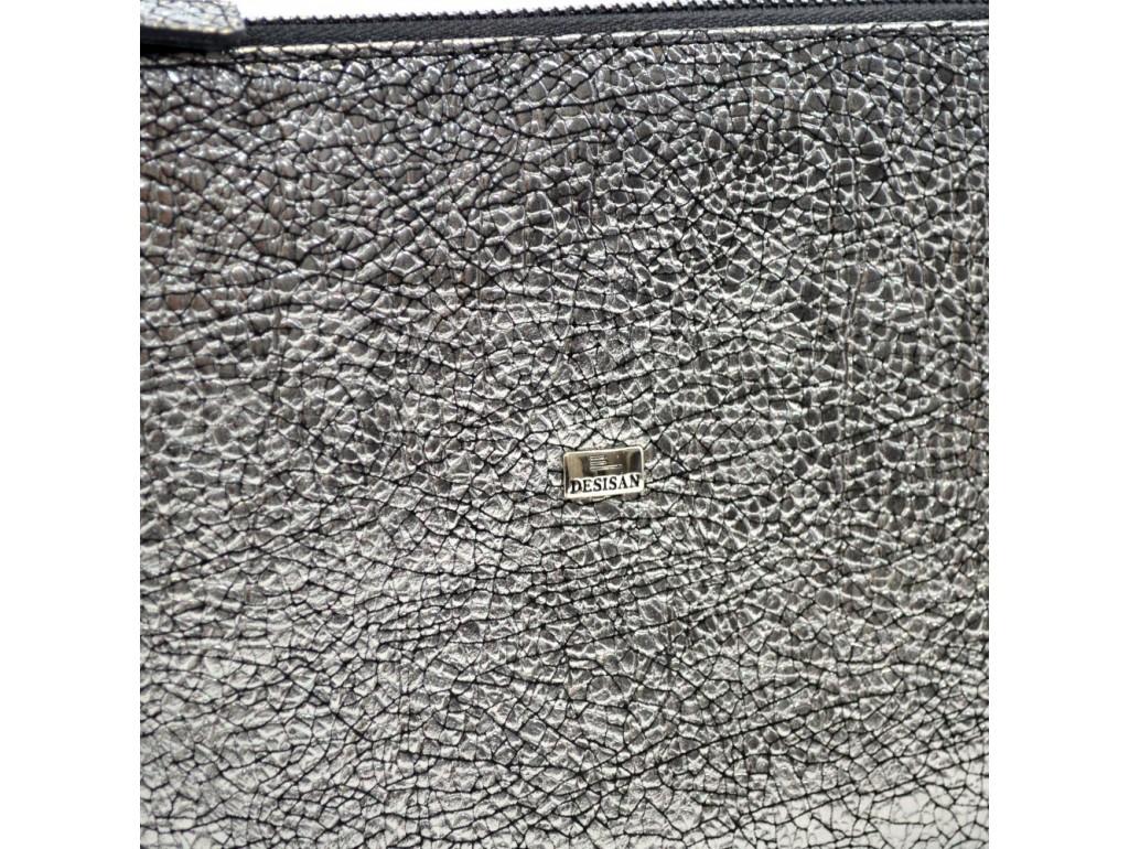 Клатч кожа Desisan 0070-669 серебро - Royalbag