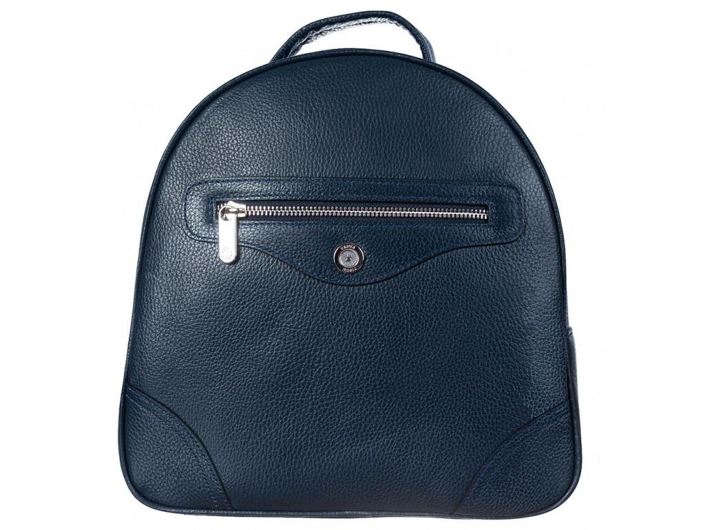 Рюкзак кожа KARYA 0827-44 синий флотар - Royalbag