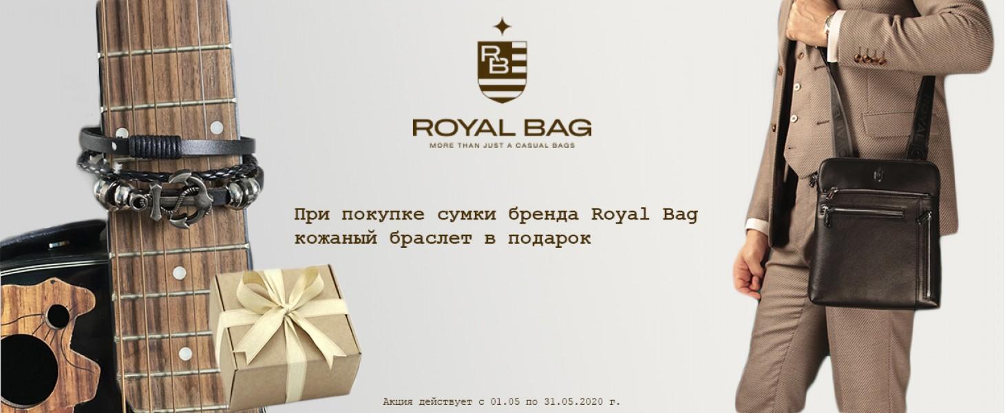 03.05 - Royalbag