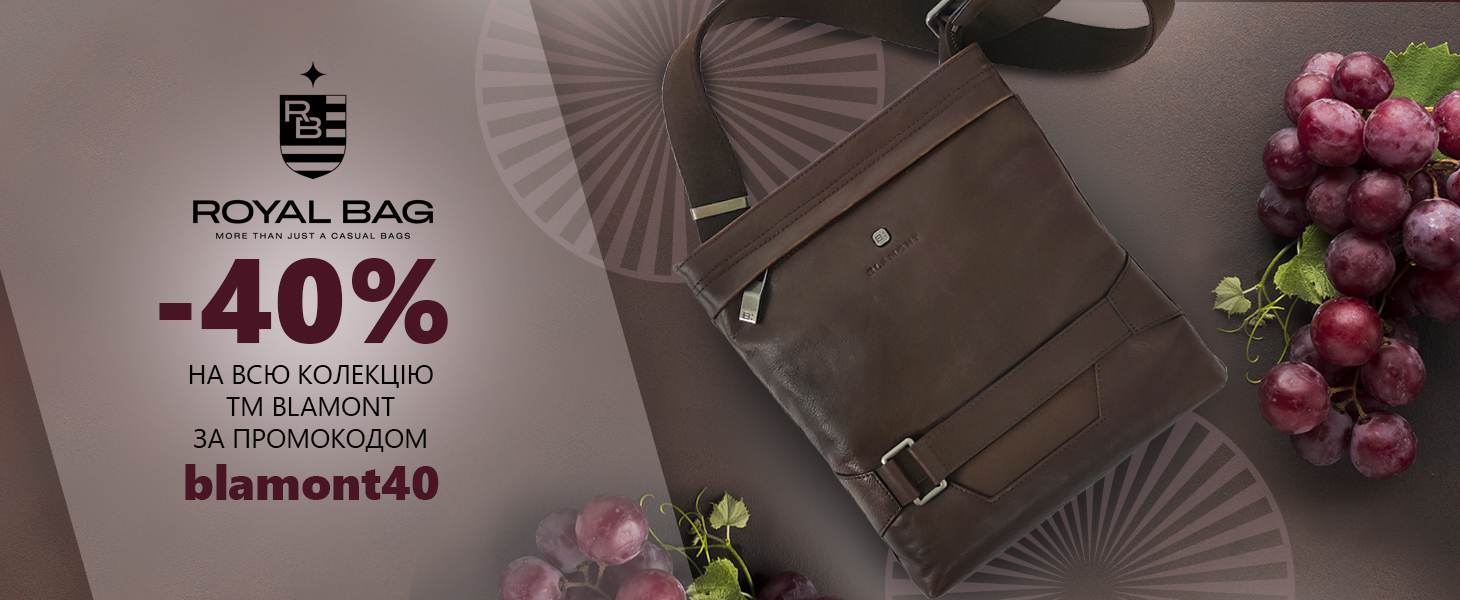 BLAMONT40 - Royalbag
