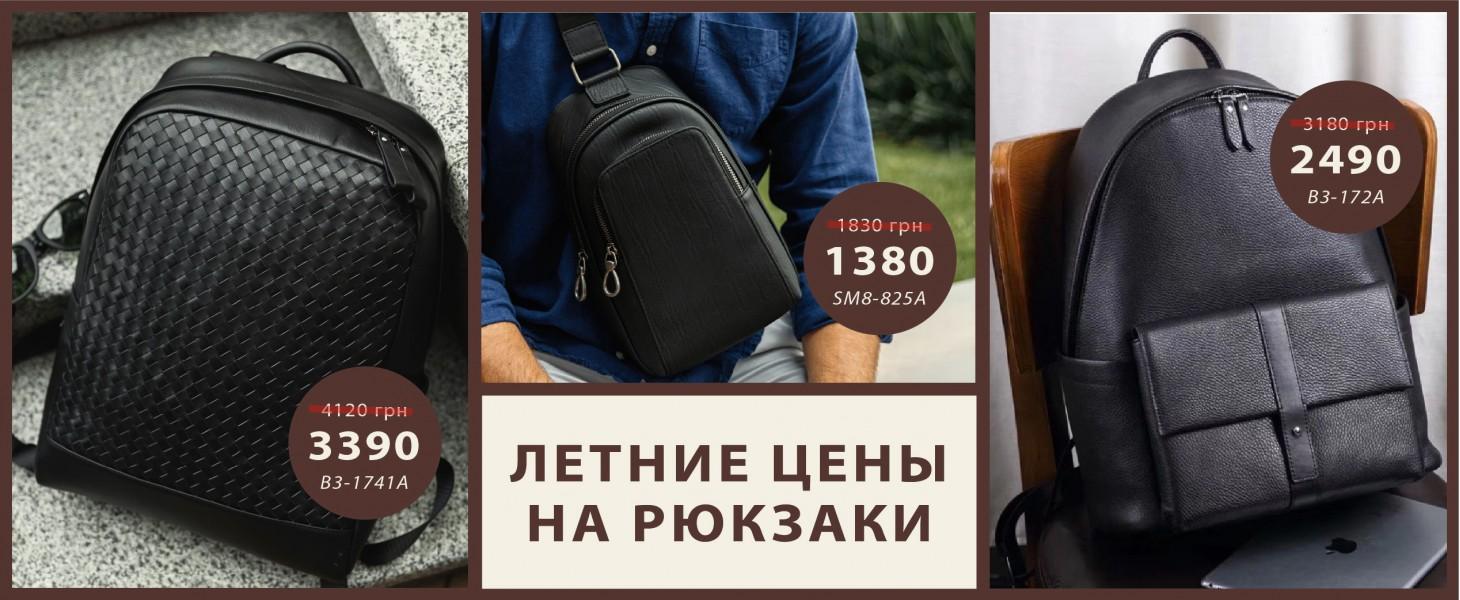 24.07.-2 - Royalbag