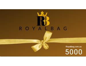 Подарочный сертификат на 5000 грн - Royalbag