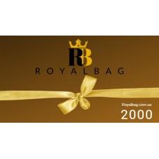 Подарочный сертификат на 2000 грн - Royalbag