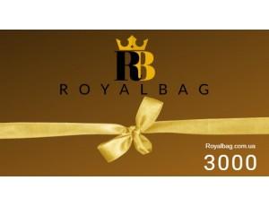 Подарочный сертификат на 3000 грн - Royalbag