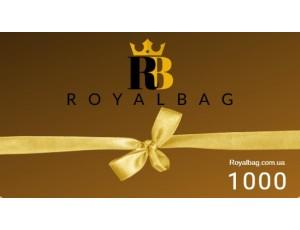 Подарочный сертификат на 1000 грн - Royalbag