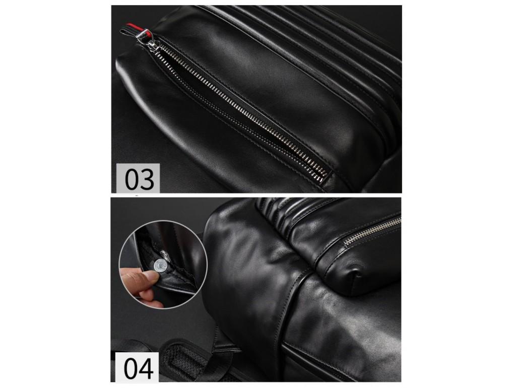 Рюкзак Tiding Bag B3-2001A