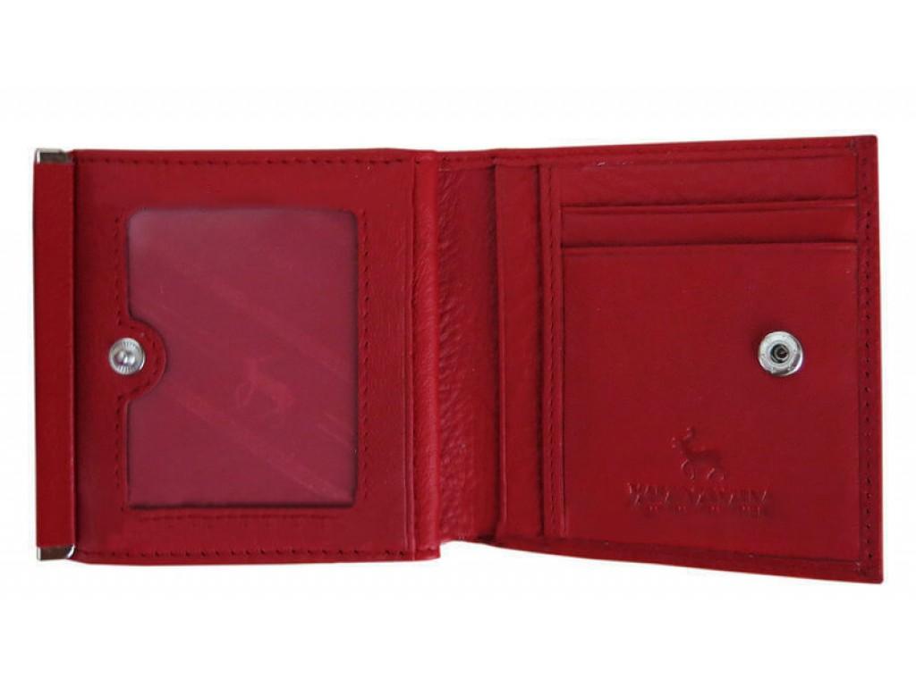 Женский кошелёк HORTON TRW786PR - Royalbag
