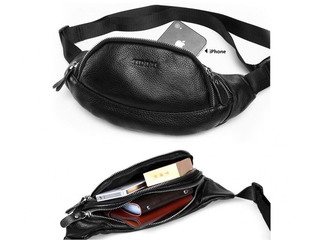 Кожаная сумка на пояс t3092 - Royalbag