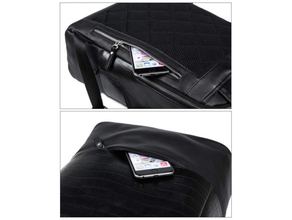 Рюкзак Tiding Bag B3-019A - Royalbag