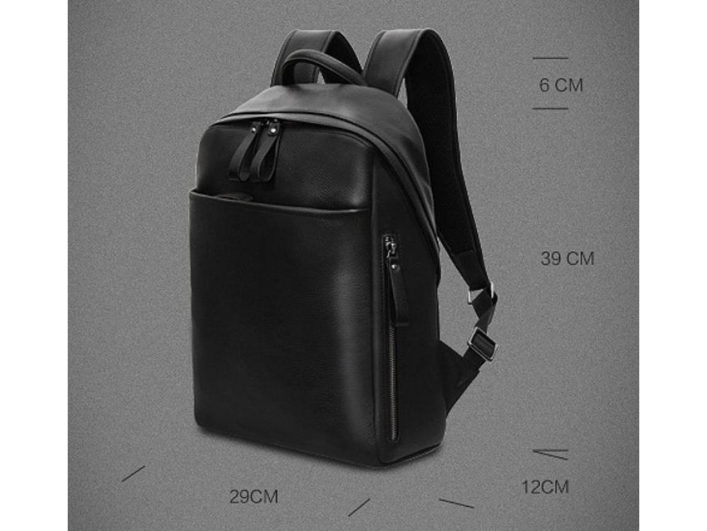 Рюкзак Tiding Bag B3-1663A - Royalbag